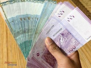 Cipta Pendapatan Tambahan !!